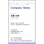 mise.デザインスタジオの作品発表:名刺の作成と印刷:Breeze -Blue