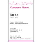 mise.デザインスタジオの作品発表:名刺の作成と印刷:Breeze -Pink