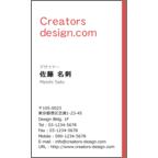 mise.デザインスタジオの作品発表:名刺の作成と印刷:シンプルライン -Red