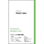 mise.デザインスタジオさんのギャラリー