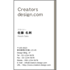 mise.デザインスタジオの作品発表:名刺の作成と印刷:シンプルライン -Grey