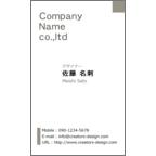 mise.デザインスタジオの作品発表:名刺の作成と印刷:ワンポイント -Grey