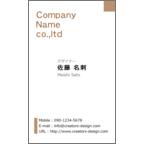 mise.デザインスタジオの作品発表:名刺の作成と印刷:ワンポイント -Brown