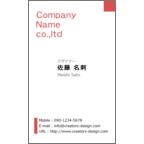 mise.デザインスタジオの作品発表:名刺の作成と印刷:ワンポイント -Red