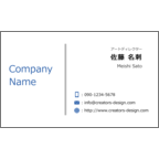 mise.デザインスタジオの作品発表:名刺の作成と印刷:ミニマル -Blue