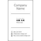 mise.デザインスタジオの作品発表:名刺の作成と印刷:ミニマル 縦 -Grey