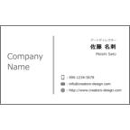 mise.デザインスタジオの作品発表:名刺の作成と印刷:ミニマル -Grey