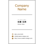mise.デザインスタジオの作品発表:名刺の作成と印刷:ミニマル 縦-Brown