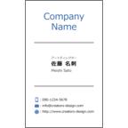 mise.デザインスタジオの作品発表:名刺の作成と印刷:ミニマル 縦-Blue