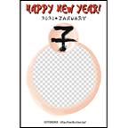 TOKUKOの作品発表:その他:年賀2020(フレーム2)