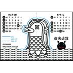 TOKUKOの作品発表:その他:あまびえポップアップカード
