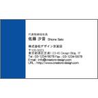 CATS HANDの作品発表:名刺の作成と印刷:Blue_01