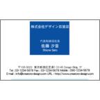 CATS HANDの作品発表:名刺の作成と印刷:blue_02
