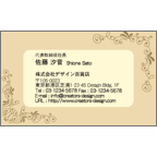 CATS HANDの作品発表:名刺の作成と印刷:kazari_01