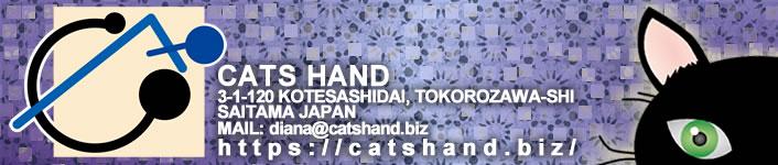 CATS HAND