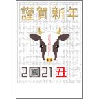 むるかの作品発表:はがき作成とDM印刷:2021年賀状牛迷路◆白