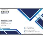 LightPROの作品発表:名刺の作成と印刷:スクエア_ブルー_1