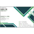 LightPROの作品発表:名刺の作成と印刷:スクエア_グリーン1