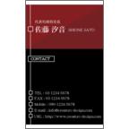 LightPROの作品発表:名刺の作成と印刷:リッチ_レッド