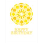 だんちのまちの作品発表:はがき作成とDM印刷:mosaic lemon