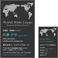アーバン_世界地図_1から作成して印刷する
