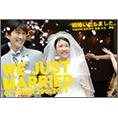 ライフスタイル_結婚_40でウェディングカード、DM/ポストカードを作る