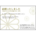 モチーフ_花_1でウェディングカード、DM/ポストカードを作る