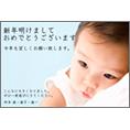 人物_赤ちゃん_2で年賀状、DM/ポストカードを作る