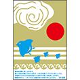 動物_鳥_1で暑中見舞い、DM/ポストカードを作る